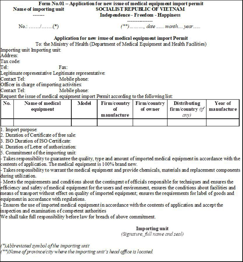 application for new issue of medical equipment import permit